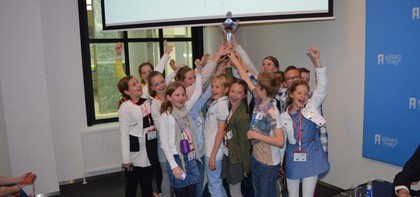 En de winnaar is: De Sth Willem III school, Hendrik Ido Ambacht