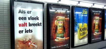 Utrecht CS.